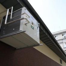 Instalacja klimatyzacji Chorzów